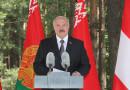 Лукашенко с президентами Германии и Австрии посетил мемориальный комплекс «Тростенец»