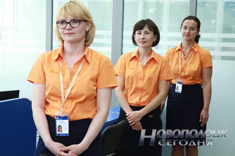 Beltelekom Novopolock (4)