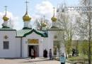 7 июля православные верующие отмечают Рождество Иоанна Предтечи