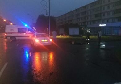 В Новополоцке совершён наезд на пешехода