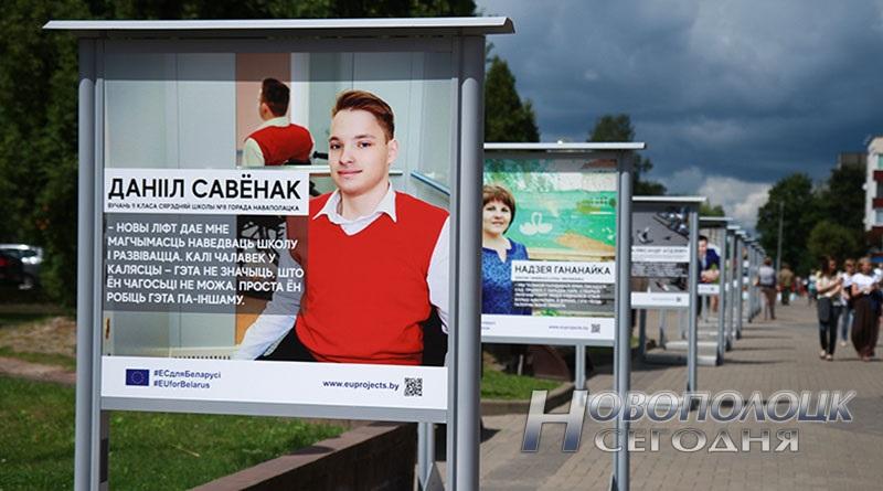 Proekty v licah fotovystavka v Novopolocke (10)