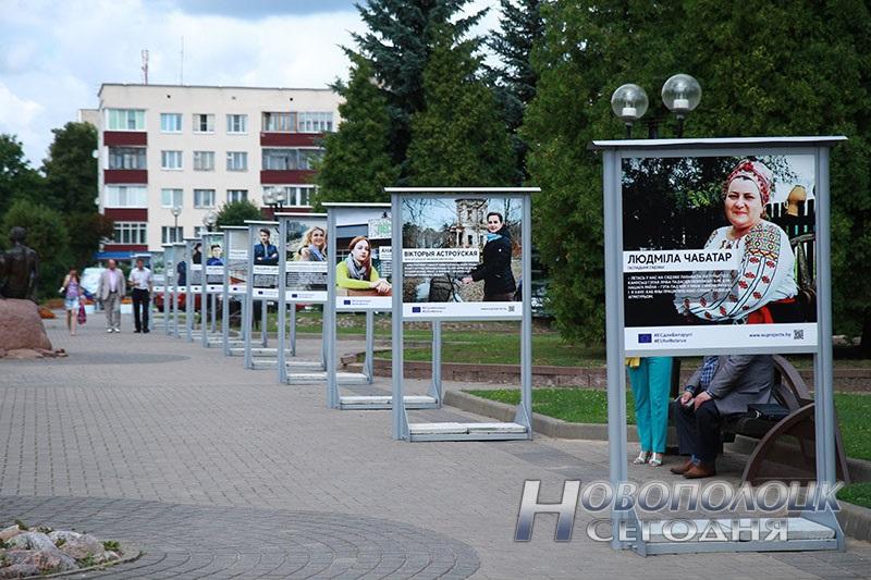 Proekty v licah fotovystavka v Novopolocke (3)