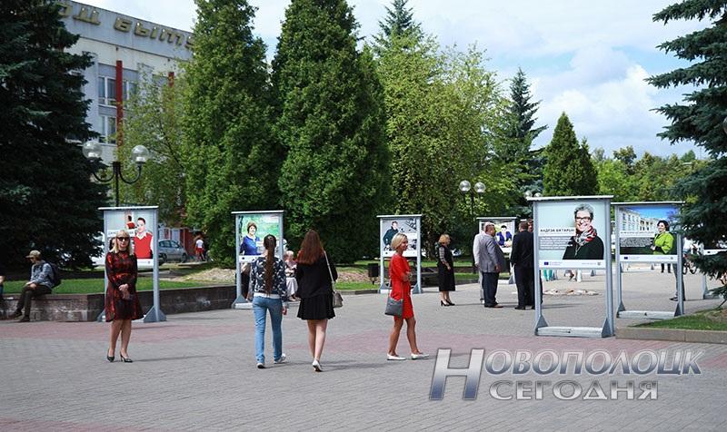 Proekty v licah fotovystavka v Novopolocke (6)