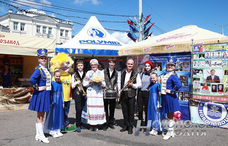 novopolock na slavjanskom bazare 2018 (1)