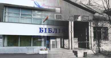 Это было недавно…Фотопроект к 60-летию Новополоцка. Первая библиотека