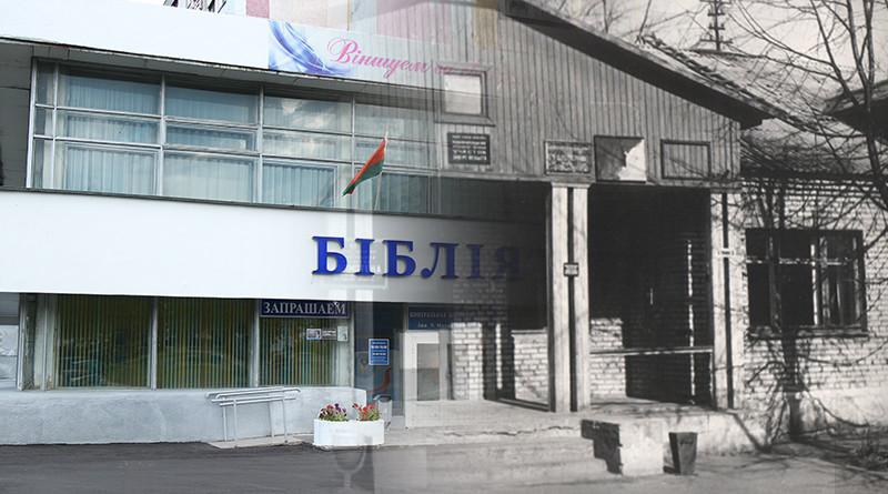 pervaja biblioteka v Novopolocke (1)____