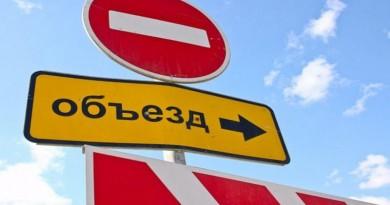 19 августа дорога «А» в районе новополоцкой ТЭЦ будет перекрыта