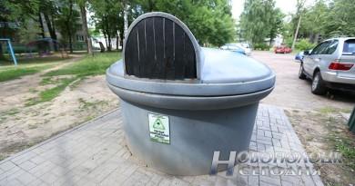 Преимущества сбора бытовых отходов в заглубленные контейнеры