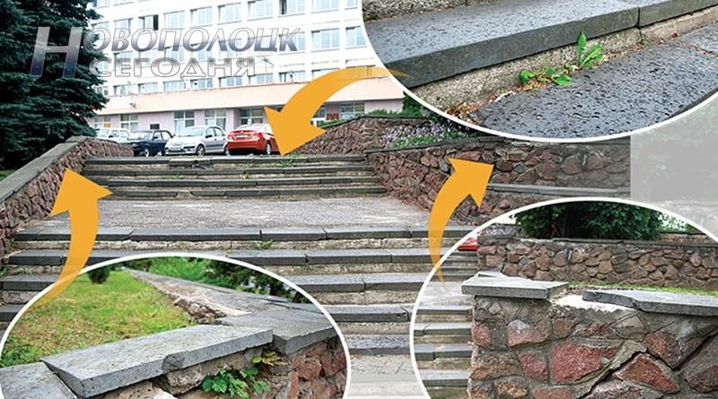 лестница_