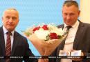 Назначен новый глава Оршанского райисполкома