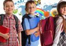 Каким должен быть рюкзак школьника?