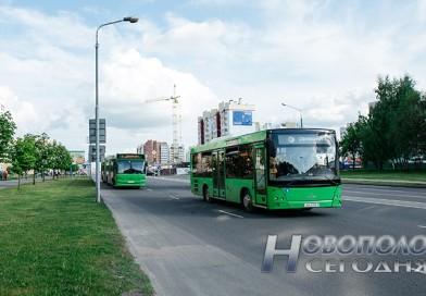 В Витебской области увеличат стоимость проезда в городском и пригородном транспорте