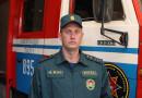 Еще одна история спасения: сотрудник Новополоцкого ГОЧС Дмитрий Спасибёнок пришел на помощь тонувшему мужчине