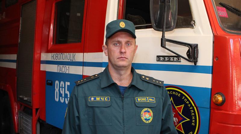 Spasibjonok Dmitrij Novopolockij GOChS