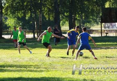 В Новополоцке прошел интернациональный матч по футболу