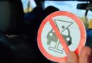 Сотрудниками Новополоцкого отдела ГАИ за январь-июль задержано 94 нетрезвых водителя