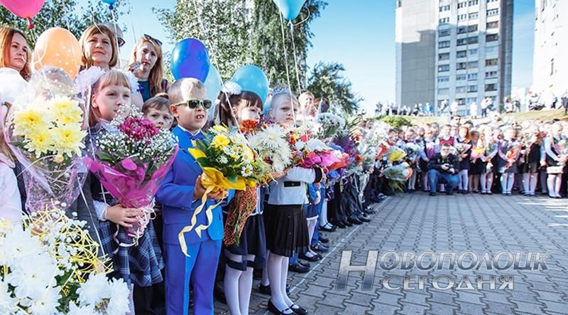 shkol'naja linejka 2018-2019