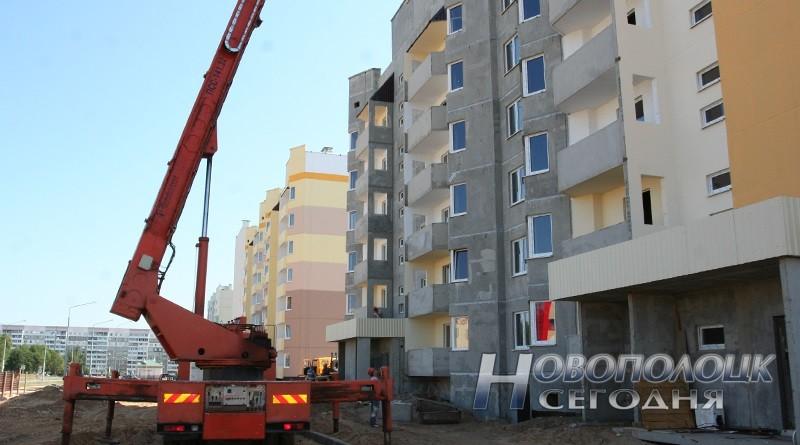 строительство жилья в Новополоцке