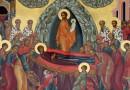 28 августа православные верующие отмечают Успение Пресвятой Богородицы