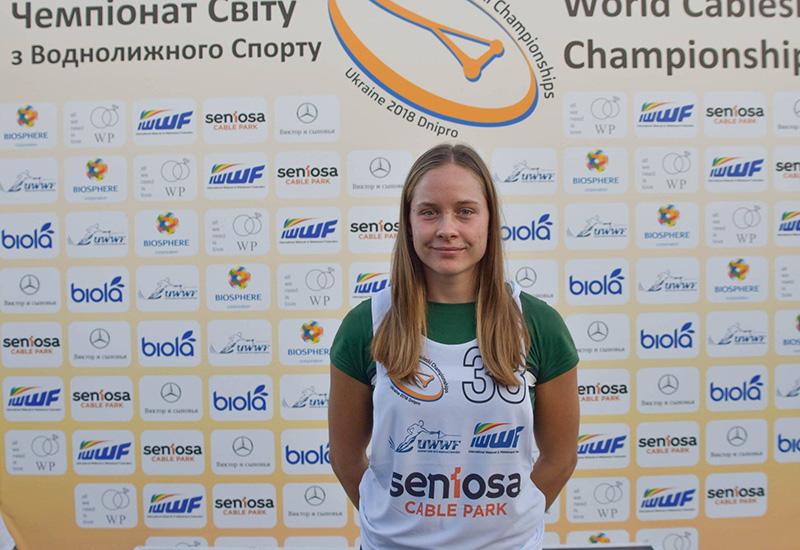 Анна Стрельцова - чемпионка мира 2018 в прыжках с трамплина за электротягой и в многоборье у женщин. Фото IWWF