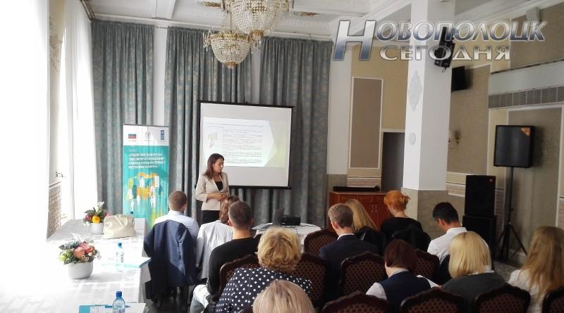 С полезной информацией участников форума знакомит Галина Мисько, главный специалист отдела организации финансирования малого и среднего предпринимательства ОАО «Банк развития Республики Беларусь».