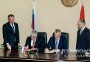 Объединенная коллегия МВД завершилась подписанием итоговых документов