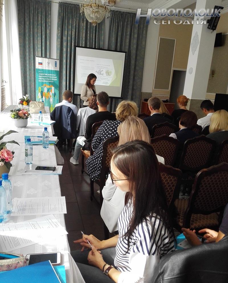 В семинаре приняли участие 30 слушателей, из них 11 – новополочане.