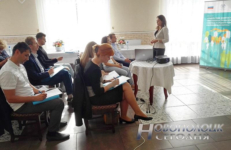семинар для частного бизнеса_