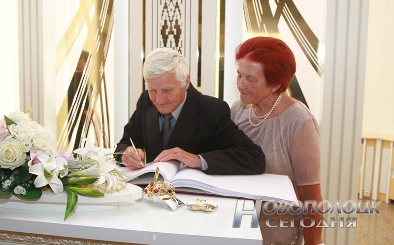 Boris i Raisa Vorob'jovy (3)