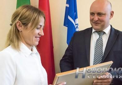 Новополоцкая бегунья Марина Доманцевич награждена Почетной грамотой Новополоцкого горисполкома