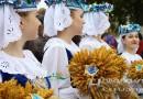 Областные «Дажынкі-2018» пройдут в Верхнедвинске 28 сентября