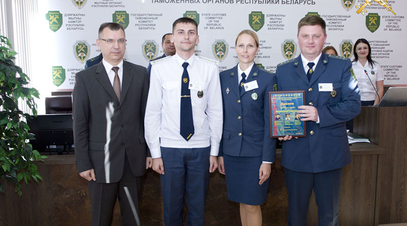 komanda Vitebskoj tamozhni - копия