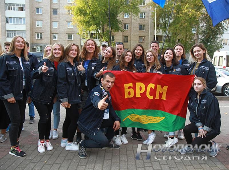 slet studencheskih otrjadov Novopolock (13)