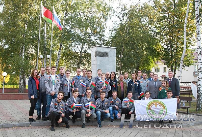 slet studencheskih otrjadov Novopolock (26)
