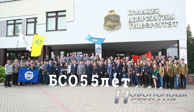 slet studencheskih otrjadov Novopolock (30)