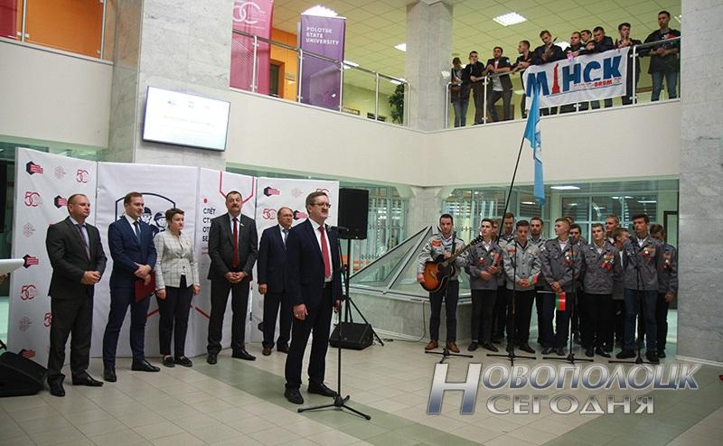 slet studencheskih otrjadov Novopolock (36)