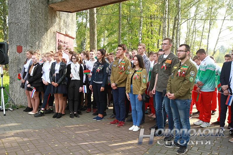 slet studencheskih otrjadov Novopolock (8)