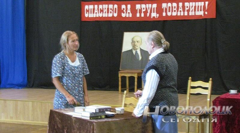 spektakl' Krasnyj ugolok ART (4)