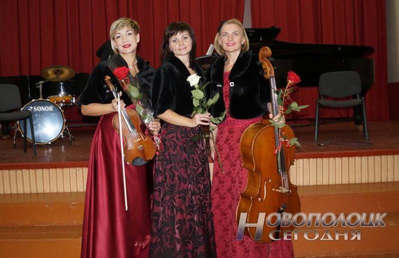trio Gratia (2)