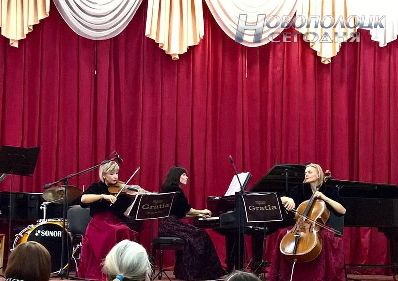 trio Gratia (3)