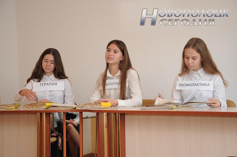 Волонтеры форум-театра из гимназии №2