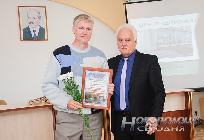 Волонтер Андрей Шахновский