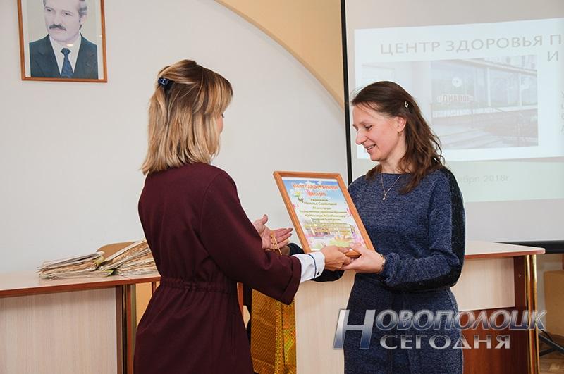 Татьяна Крысько вручает благодарственное письмо Наталье Демьяновой