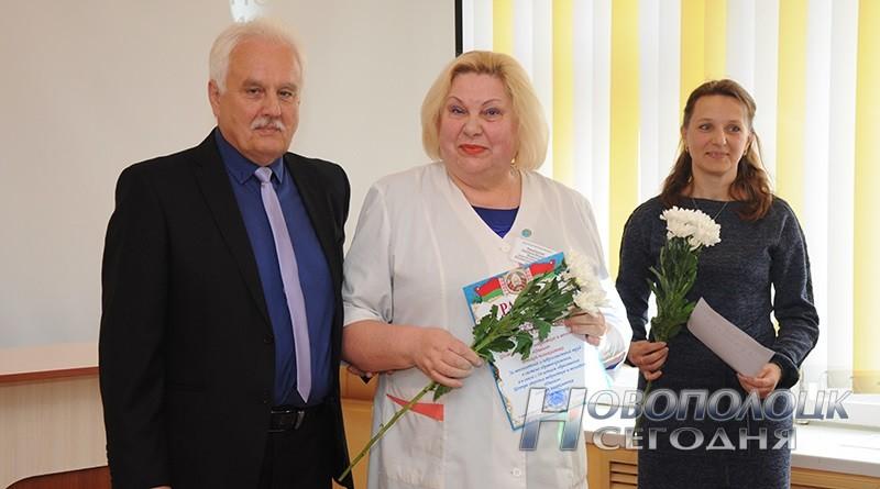 Юрий Юрасов, Людмила Василевская, Наталья Демьянова