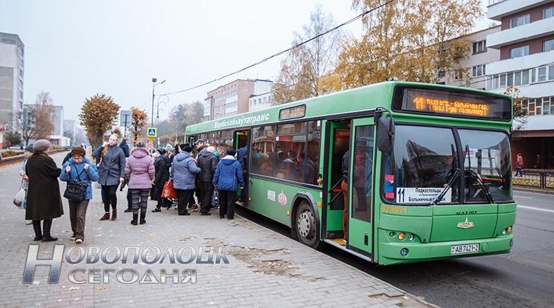 автобус_пассажиры