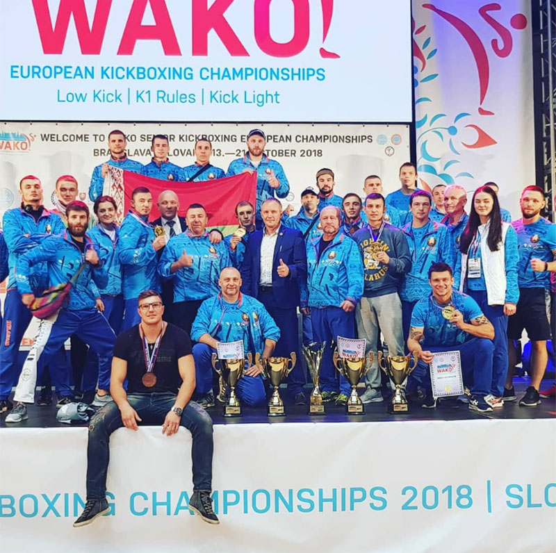 команда Беларуси кикбокснг