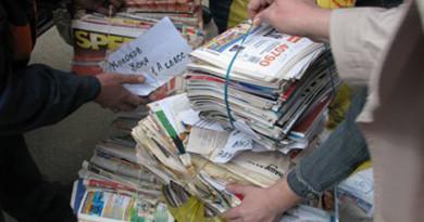 Школы Беларуси могут принять участие в осенней акции-конкурсе по сбору макулатуры и выиграть ноутбуки