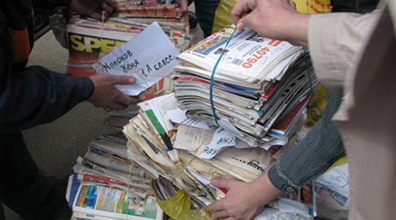 Где сдать макулатуру в новополоцке прием картон ульяновск