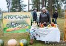 Беларусь стала лучшей страной для агротуризма в конкурсе National Geographic