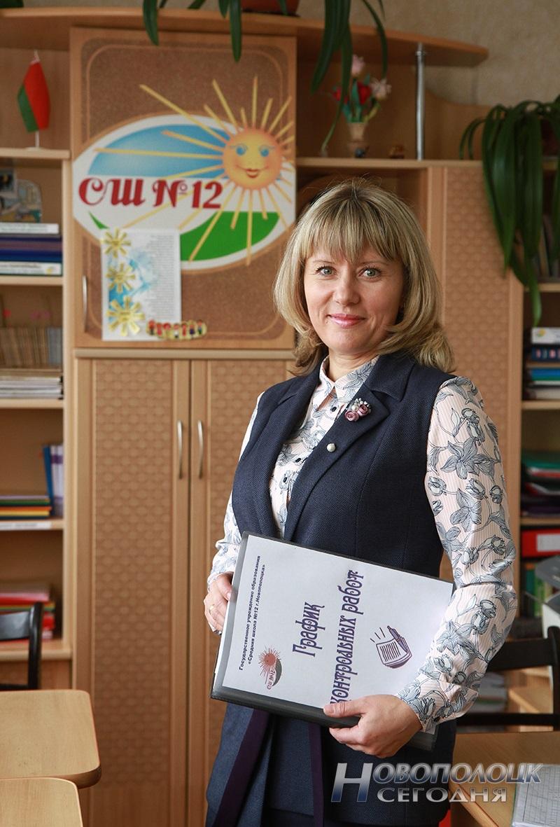Елена Петровна Карпович